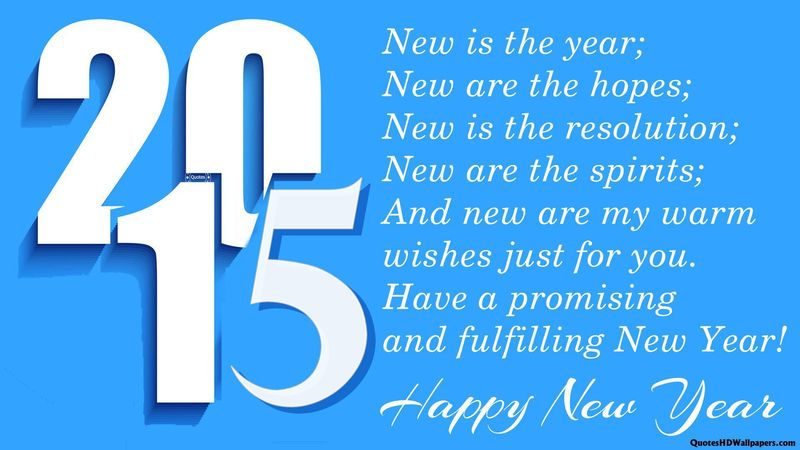 Happy-new-year-2015-greetings-hd